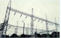 Infrastruktur Energi APBN